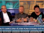 """""""Preses Klubā"""" viesos: Māris Rēvalds, Elita Veidemane un Andris Ameriks"""
