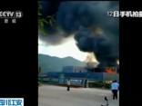 Sprādzienā ķīmiskajā rūpnīcā Ķīnā gājuši bojā 19 cilvēki