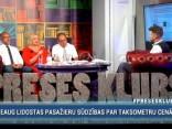 """""""Preses Klubā"""" viesos: Olavs Cers, Linda Liepiņa un Mārtiņš Šics"""