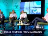 """""""Latvijas Labums"""": OIK kā elektrības rēķina sastāvdaļa"""